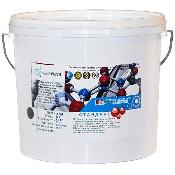 Жидкое покрытие для теплоизоляции RE-THERM